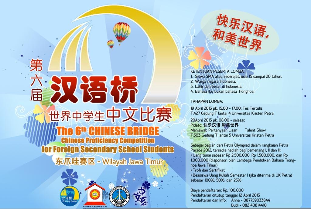 2013 Bridge Competition SMU