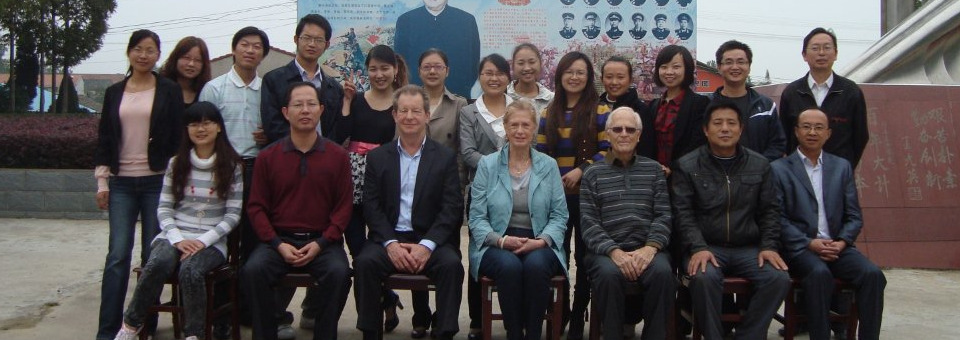 hanban teacher scholarship